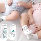 寶寶男孩女孩塗鴉不對稱船襪 短襪