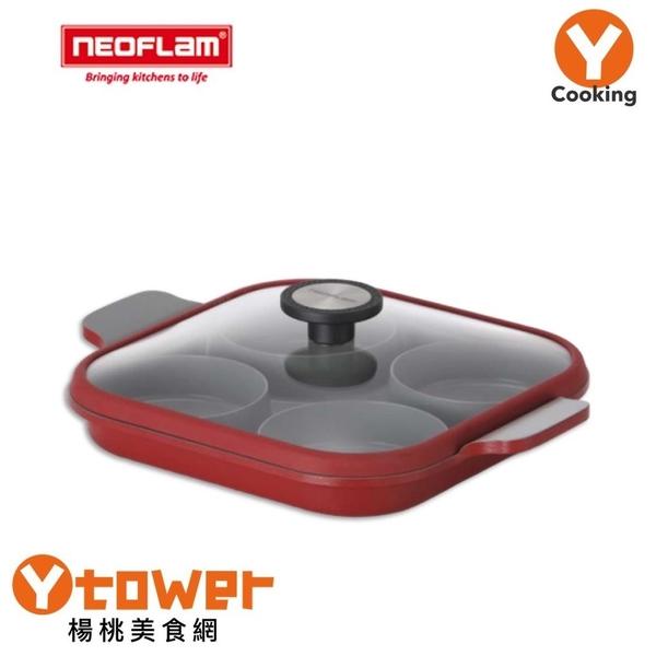 【韓國NEOFLAM】Steam Plus Pan 雙耳四格多功能平底鍋含蓋28cm(附中文食譜)【楊桃美食網】
