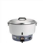 (無安裝)林內【RR-50A_LPG-X】50人份瓦斯煮飯鍋(與RR-50A同款)飯鍋桶裝瓦斯