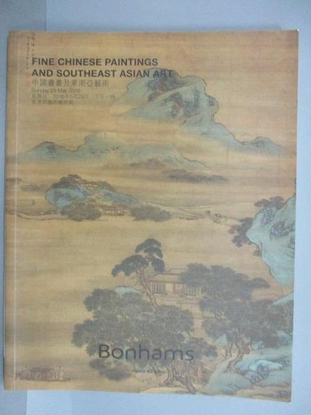 【書寶二手書T3/收藏_FOE】Bonhams_Fine Chinese Paintings…2016/5/29