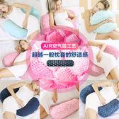 孕婦枕 孕婦枕頭護腰側睡枕U型枕多功能托腹抱枕睡覺用品JD BBJH