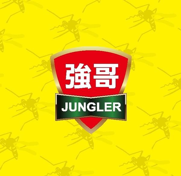 [好也戶外] 強哥JUNGLER 天然植物防蚊液