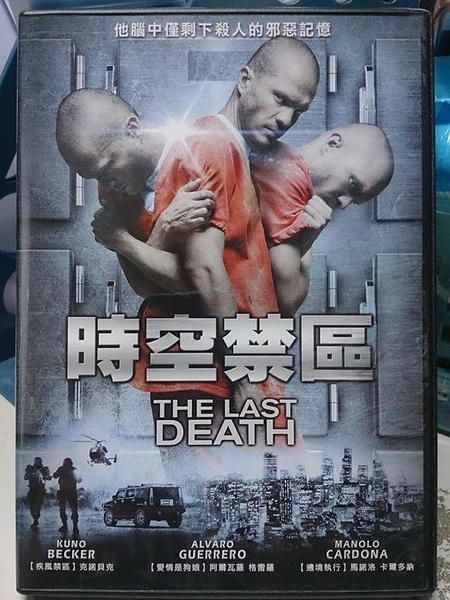 挖寶二手片-X06-088-正版DVD-電影【時空禁區】馬諾洛卡爾多納 克諾貝克(直購價)