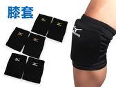 MIZUNO 成人防衝撞排球膝套(羽球 排球 手球 巧固球 運動配件 一雙入 免運≡排汗專家≡