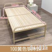 鐵架床 折疊床單人1.2米午睡雙人鋼絲床簡易床木板家用實木床成人鐵架床 CP3241【甜心小妮童裝】
