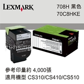 LEXMARK 原廠黑色高容量碳粉匣 70C8HKE 708HK 適用 CS310n/CS310dn/CS410dn/CS510de