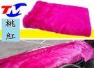 TM DIY 長毛款 桃紅色款 長毛儀表板保護墊 180x45cm DIY 遮光墊 避光墊 保護墊 儀表板保護墊