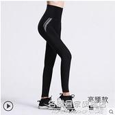高腰瑜伽褲女外穿加絨加厚秋冬提臀緊身踩腳跑步健身褲專業瑜伽服 名購新品