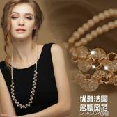 項鍊 歐美簡約大氣長款人造珍珠裝飾項鍊女毛衣鍊 日韓國百搭秋冬掛件 新品