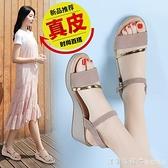 涼鞋女百搭2021年夏季新款仙女風媽媽涼鞋厚底坡跟時尚舒適平底鞋 美眉新品