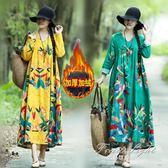加絨加厚民族風棉麻大擺長裙裝復古文藝大碼長袖洋裝女 果果精品