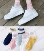 透明襪子女ins潮夏天玻璃絲短襪韓國日系可愛百搭中筒襪夏季薄款