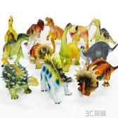 哥士尼恐龍玩具套裝霸王龍玩具仿真動物玩具恐龍模型男孩 3C優購