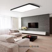 超薄客廳燈 台灣專用110V led吸頂燈大氣家用長方形臥室燈簡約書房過道燈具