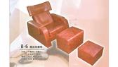 友寶B-6腳底按摩椅設備三件 [23899] ◇美容美髮美甲新秘專業材料◇
