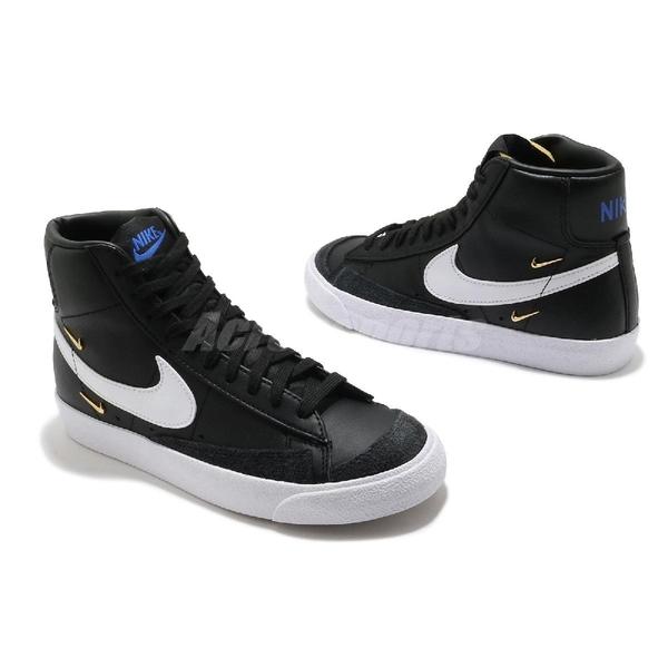 Nike 休閒鞋 Wmns Blazer Mid 77 SE 黑 白 藍 雙金勾 女鞋 運動鞋 【ACS】 CZ4627-001