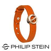 【Philip Stein】翡麗詩丹能量手環-【經典橘】睡眠手環/運動手環