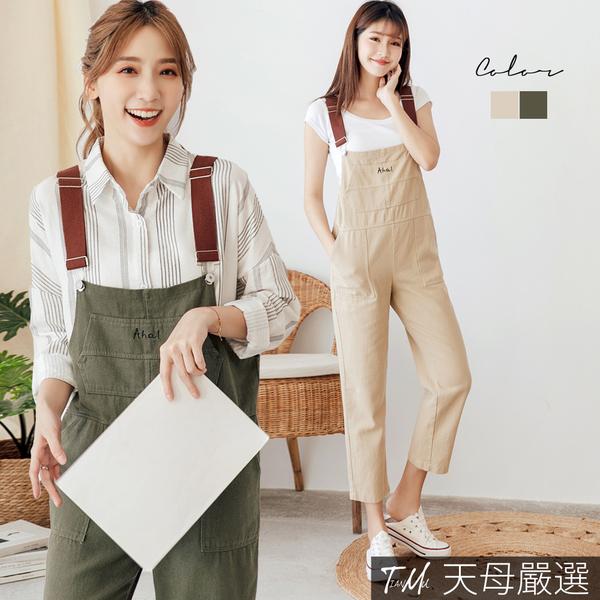 【天母嚴選】英文刺繡斜紋布配色吊帶褲(共二色)