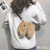 斜挎包包 可愛毛絨兔耳朵小方包卡通小包包女新款韓版簡約單肩包斜挎包