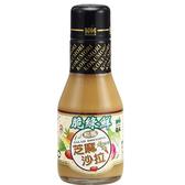 穀盛脆綠鮮芝麻沙拉醬220ML/瓶【愛買】