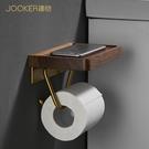 衛生紙置物架卷紙巾盒紙巾架浴室壁掛【櫻田川島】