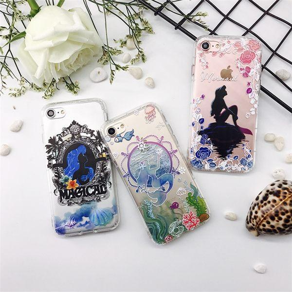 【SZ34】美人魚浮雕氣墊防摔殼iphone x 手機殼iphone 9保護套 iphone XS plus手機殼 iphone 8/7 plus手機殼