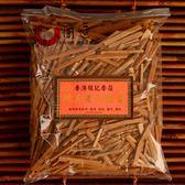 臥香佛具印度老山檀香粉香道熏香佛堂用品檀香木供佛佛教用品