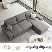 【YKSHOUSE】采軒L型獨立筒布沙發(四色可選)深灰色