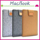 Apple MacBook Air/Pr...