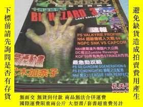 二手書博民逛書店X罕見GAMELY 1999年 VOL.6【一本書16開65頁,