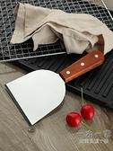 料理鏟 不銹鋼烤冷面鏟 炒冰鏟子 泰式酸奶卷炒酸奶鏟子燒烤鐵板牛排鏟子