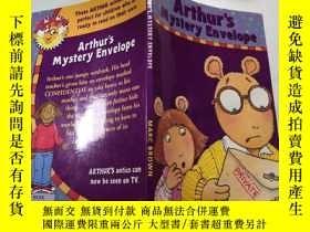 二手書博民逛書店arthur s罕見mystery envelope:亞瑟的神秘信封.Y200392 不祥 不祥