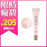 韓國RiRe 奢華淨白潤色素顏霜 40ml ☆巴黎草莓☆