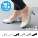 [Here Shoes] 6cm 舒適乳膠鞋墊 MIT台灣製 優雅氣質 皮革粗跟尖頭高跟鞋 OL上班族 婚禮鞋-KG236