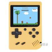 游戲機 懷舊兒童俄羅斯方塊掌上PSP游戲機掌機FC可充電復古懷舊款老式小型 特惠免運