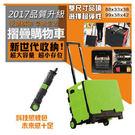 【U-CART】超耐重大容量加蓋摺疊手推...