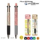 日本製 拉拉熊 706766 706773 角落生物 706780 729352 729369分售 4色筆 +自動鉛筆42