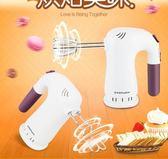 打蛋器 手持式家用電動打發蛋機奶油雞蛋攪拌器自動蛋糕迷你