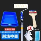 優質加厚鋁合金伸縮桿滾筒刷子乳膠漆涂料油...