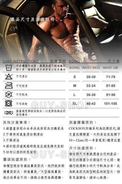 【酷男低腰四角褲】澳洲 COCKSOX Trunk 酷男低腰四角褲 紅底黑腰帶 CX68RED-BkW