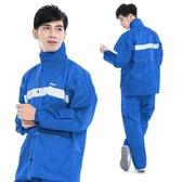 RX1201 時尚格紋兩件式防風雨衣(素色套裝)(天空藍)