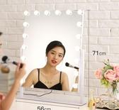 化妝鏡 米卡化妝鏡帶燈台式充電補光美容帶燈led 燈泡鏡子梳妝鏡直播美顏  夢藝家