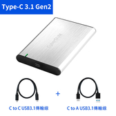 CyberSLIM  2.5吋硬碟外接盒 SSD 2.5吋行動固態硬碟盒 Type-c  to c 銀 USB3.1