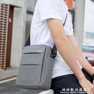 男士單肩包韓版潮休閒包包豎款小背包女旅行包牛津紡商務側背包男 科炫數位