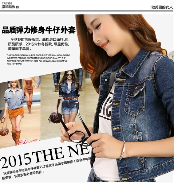 【GZ22】牛仔外套 韓版修身百搭短版外套 長袖上衣 薄外套 夾克衫