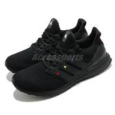 adidas 慢跑鞋 ULTRABOOST 4.0 DNA 黑 愛心 情人節 男鞋 愛迪達 【ACS】 GZ9227