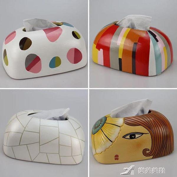 茶幾抽紙盒簡約裝飾紙巾盒現代家居客廳餐廳紙抽盒家用陶瓷紙巾盒 樂芙美鞋