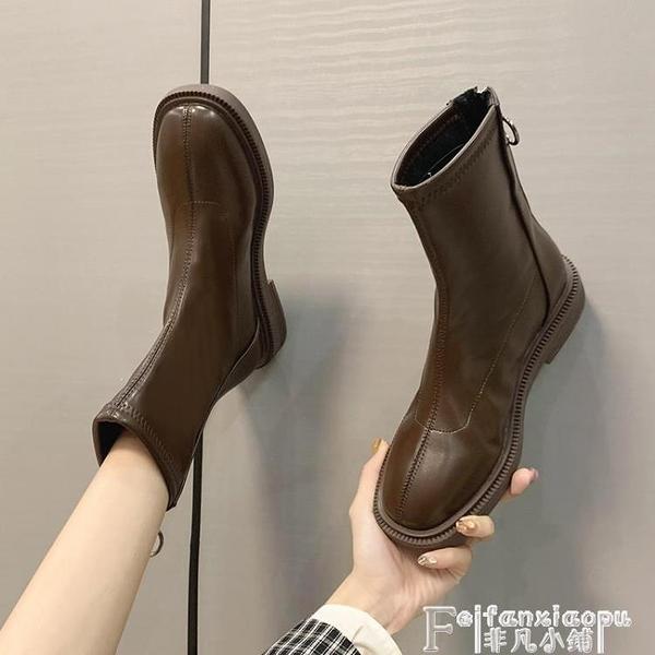 馬丁靴 短靴女英倫風加絨馬丁靴2021年新款平底瘦瘦靴子后拉鍊百搭及踝靴 非凡小鋪