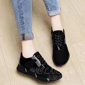 運動鞋 輕便跑步鞋 綁帶單鞋 休閒旅游鞋