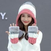 帽子女冬季韓版百搭護耳帽2019新款加厚保暖毛球學生針織毛線帽女
